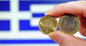 Денежная единица Греции