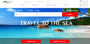 https://www.travel2.com.ua/